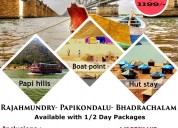 Flat 50% off on rajamundry hotel bookings