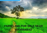 farm land for at bhongir-vintage village