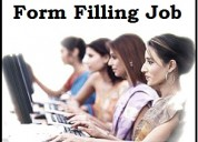 Part time Homebased data entry jobs Adposting jobs