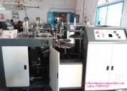 Quality paper cup making machine _ bharath machine