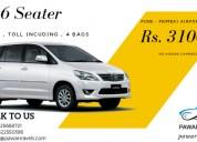 Pune to mumbai cab innova @3100/- inclusive all |