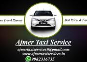 Ajmer jaipur same day sightseeing tour