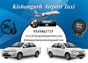 Kishangarh airport to pushkar taxi service