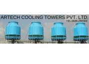 Most reputed frp cooling towers manufacturer