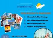 6 weeks Summer Internship in Delhi NCR