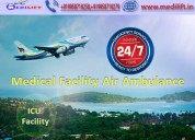 Use 365 days air ambulance patna to delhi
