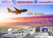 Get reliable cost charter air ambulance patna
