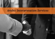 Get accurate arabic interpretation services india