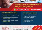Digital marketing course in kozhikode call: 904823