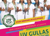 Uv gullas  college of medicine -philippines