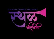 Sthal matrimony best exclusive maratha matrimony