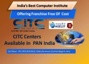 Free computer franchise in india