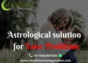 Astrological remedies for love problem solution
