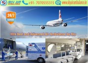 Get patient relocation air ambulance in guwahati