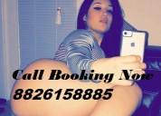 Escort service 8826158885