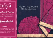 Classy kanchi cotton saree sales at goswadeshi
