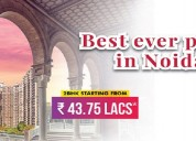 Choose Best 2 & 3 BHK Residential Apartments