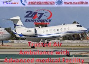 Fast and cheap air ambulance service in jamshedpur