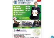 Rit roorkee best engineering institute in india