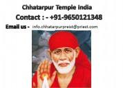 Glad to testify to the chhatarpur