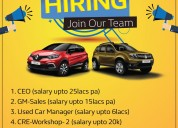 Pps renault is now hiring