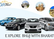 Bhuj car rental | taxi services in bhuj