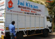 Packers and movers in hinjewadi pune