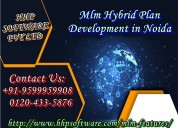 Know about mlm hybrid plan development in noida