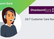 Dhanlaxmi bank credit card customer care number