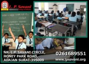School in katargam | top 10 cbse schools in surat