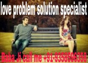 Love hewitt solution +91+9358596358