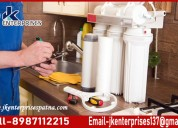 Ro service in patna| 8987112215 |patna ro service
