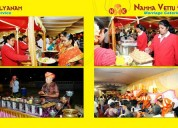 Wedding catering services chennai – veg caterers