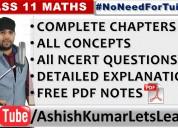 Cbse class 11 maths - ashish kumar let's learn