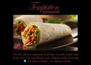 Temptation restaurant-best restaurant in amritsar