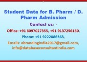 Student data for b. pharm / d. pharm admission
