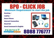 Bangalore bpo job work at home copy paste job dail