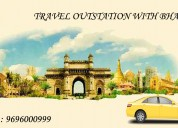 Taxi in mumbai | taxi booking in mumbai