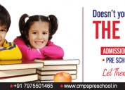 Play school in kaggadasapura