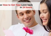 How to get your love back in 24 hours