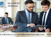 where can find best mlm software?