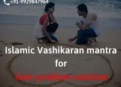 Islamic vashikaran specialist for love problems