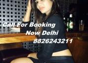 Call girls in green park delhi -8826243211