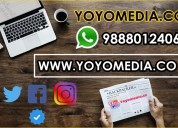 Today special offers update 2019  - yoyomedia