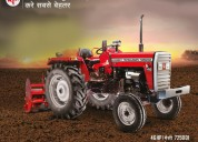 Massey ferguson tractors models & tractor price li