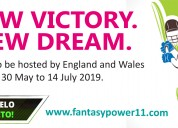 Want to play world cup fantasy cricket game?