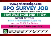 Work from home to earn daily income up to rs 1000