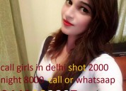 Call girls in munirka shot 2000 night 8000 call me