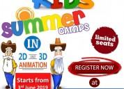 Join kids summer camp in khanna