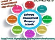 software development company in noida 0120-4335876